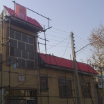 پیشانی ساختمان-0030
