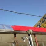 پیشانی ساختمان-0052
